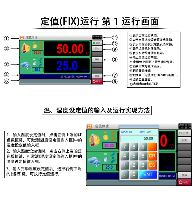 High and low temperature details page_06